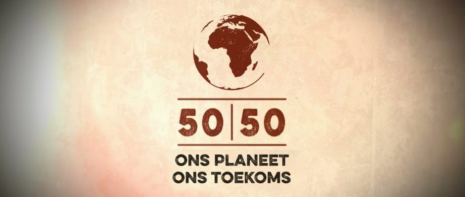 50|50 Episode 19 Season 8: 13 August 2017